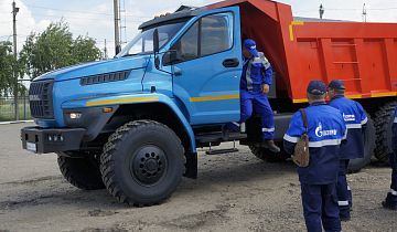 Automobile Plant URAL Provided an Ural NEXT Tipper for Professional Skill Competition  among the Drivers of Gazprom Underground Gas Storage Company