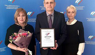 Газета автозавода «Урал» «Уральский автомобиль» признана одним из лучших корпоративных СМИ региона
