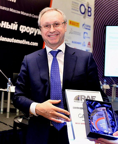 GAZ Group was awarded the Prize of the Adam Smith Institute for the best performance of the RF Automotive Industry