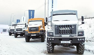 Ural plant hold a driving skill competition
