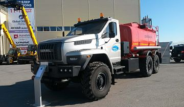 GAZ Group Presents Ural NEXT Refueling Truck for Oil and Gas Industry  in the Republic of Kazakhstan