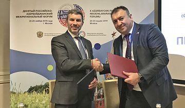 Автозавод «Урал» принял участие в X Российско-Азербайджанском межрегиональном форуме